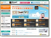 xcart_jp001