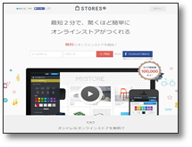 stores-jp