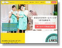 161008_144819_4_goope_jp