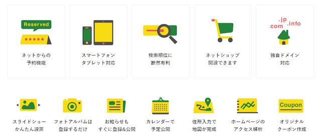 goope-jp-layout03